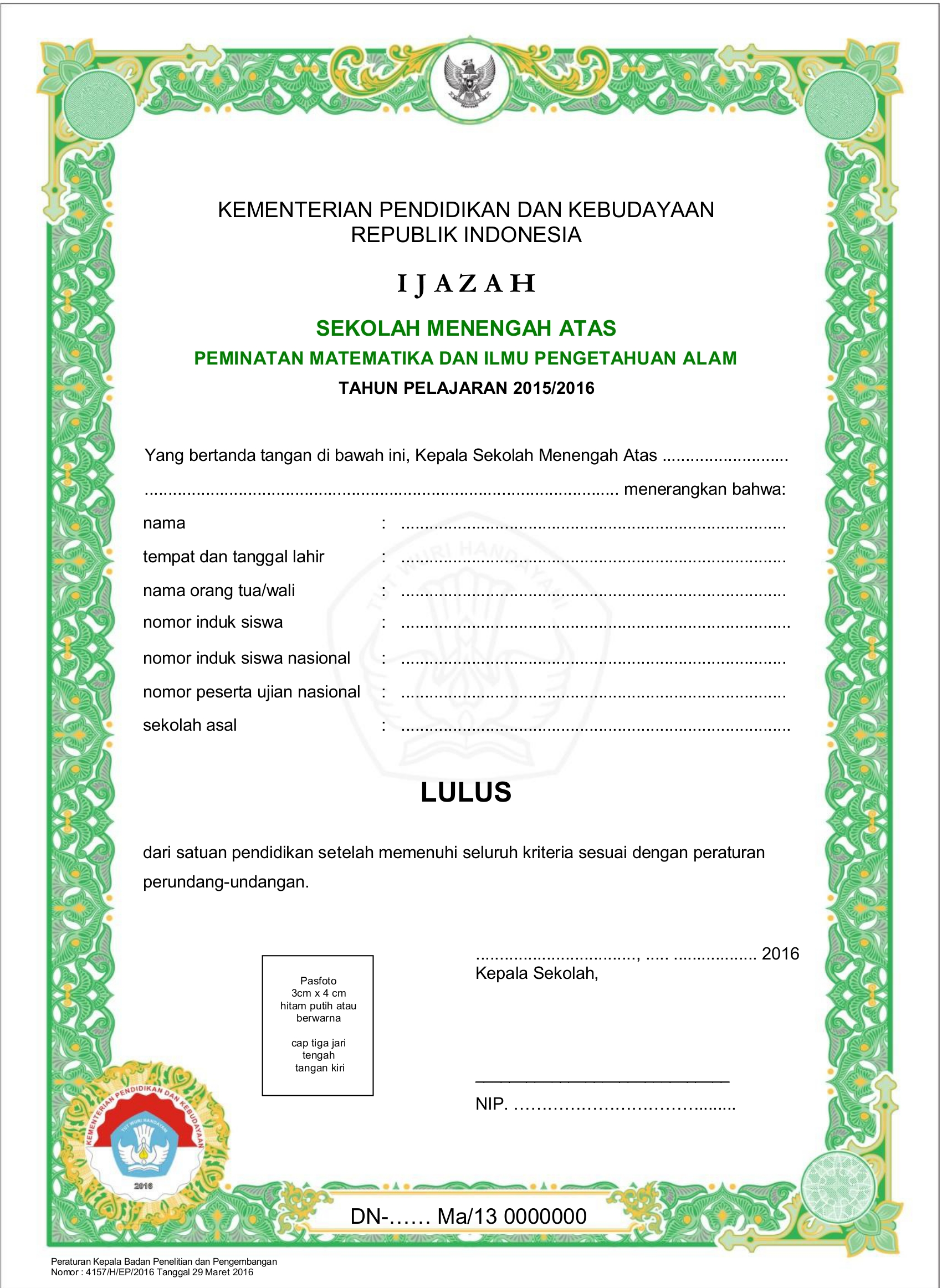 Featured Image of FORMAT IJAZAH TAHUN 2016